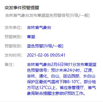 微信图片_20210206161556.png