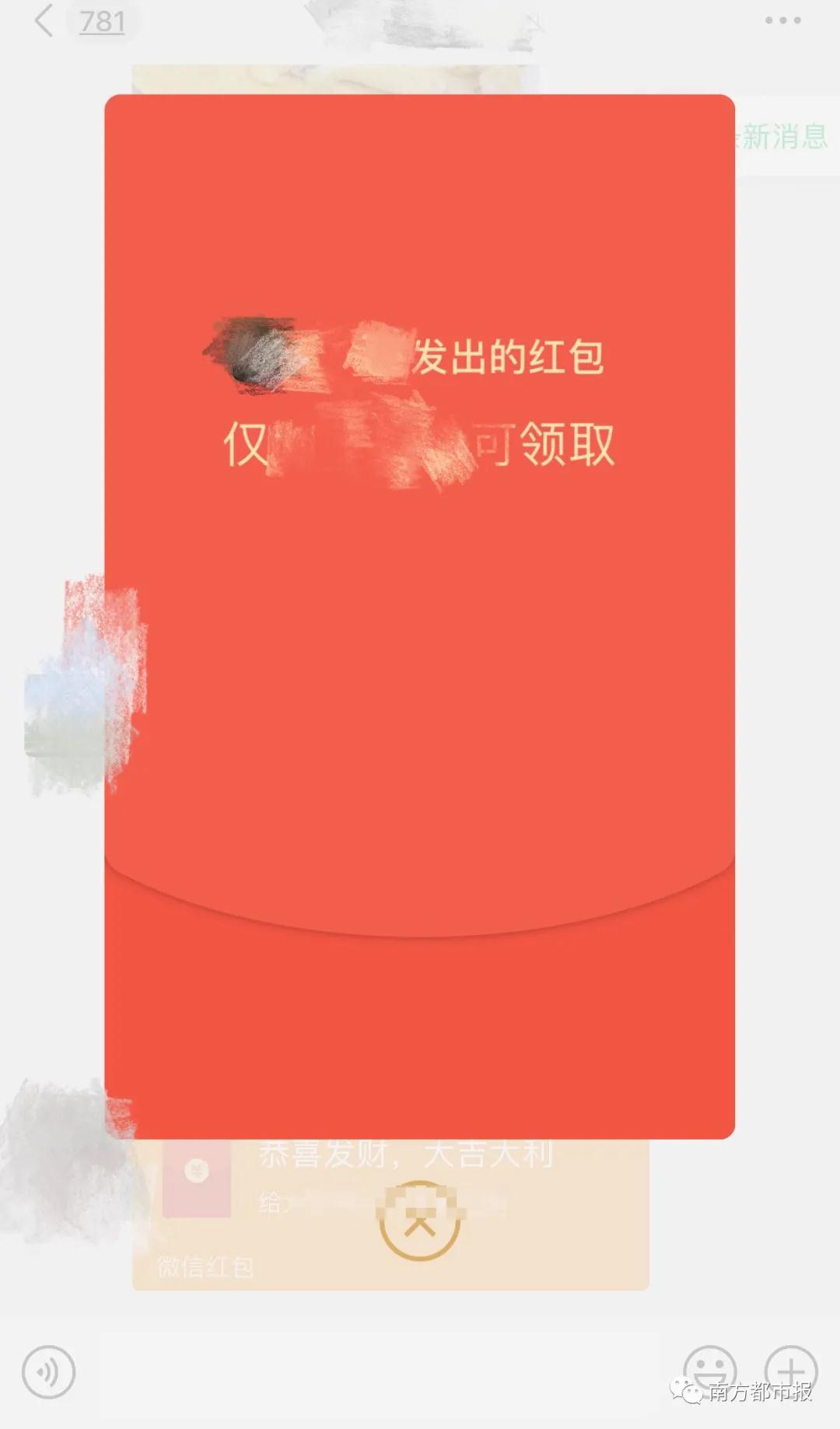 微信图片_20210210085650.jpg
