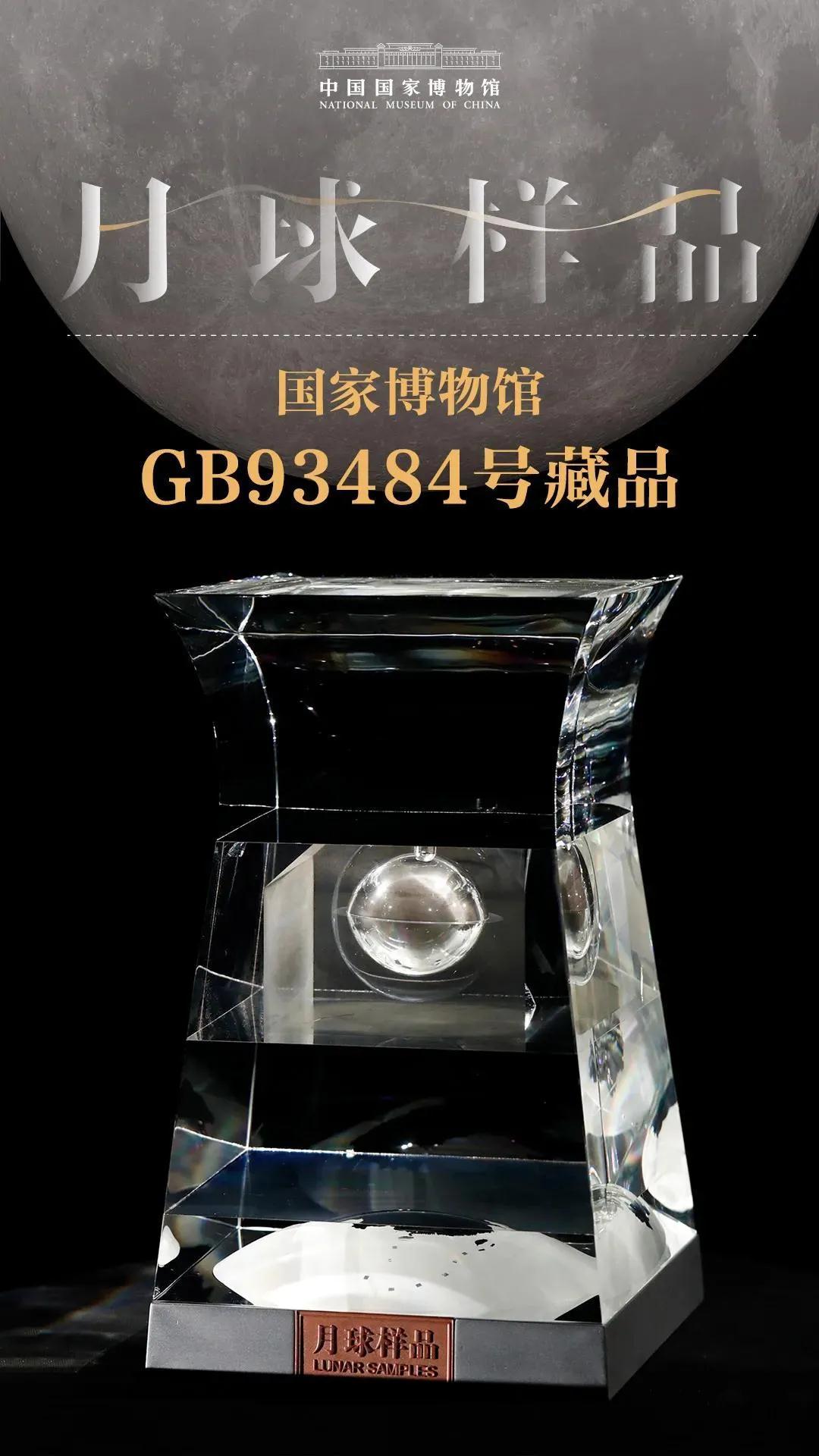 微信图片_20210223153305.jpg